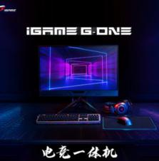 七彩虹iGame G-ONE 27英寸电竞CSGO吃鸡游戏一体机电脑(套餐4:九代i9/32G/RTX2080 8G显卡)