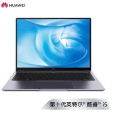 华为HUAWEI MateBook 14 2020款全面屏轻薄性能笔记本电脑 十代酷睿(i5 16G 512G MX250 触控屏 多屏协同)灰