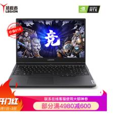 联想拯救者Y7000P 2020款 15.6英寸电竞屏游戏笔记本电脑酷睿十代i7-10750H六核 32G内存 3TBSSD固态硬盘定制 RTX2060-6G 光追独显