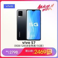 vivo S7(8GB/128GB全网通/5G版)