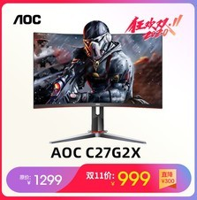 AOC C27G2X