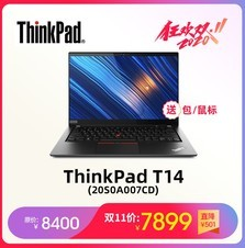 ThinkPad T14(20S0A007CD)