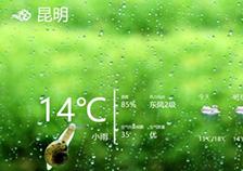 天气预报信息:墨迹天气