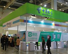 中国电信精品参展
