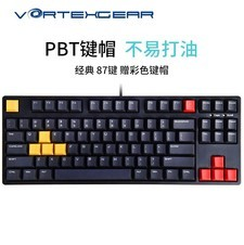 沃特概尔Type D机械键盘 茶袖