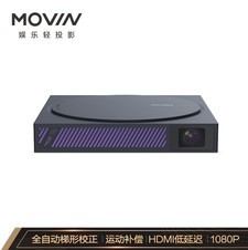 极米 MOVIN 01X