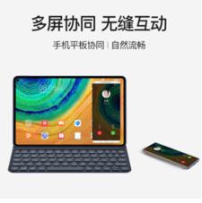 华为平板MatePad Pro平板电脑10.8英寸平板二合一安卓M6