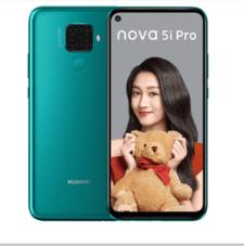 【6期免息】华为nova 5i Pro直降正品全网通