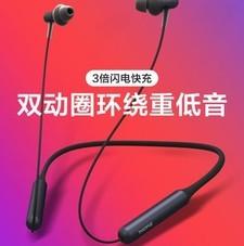 1MORE/万魔 E1024BT 双动圈无线轻运动蓝牙耳机