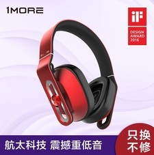 1MORE/万魔 MK801头戴式耳机重低音线控魔音台式电脑手机通用耳麦