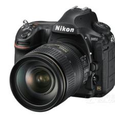 [热卖商家推荐]尼康D850支持以旧换新
