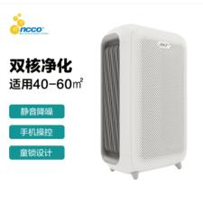 信山(RHT)家用型室内空气净化器家用 除菌除甲醛除雾霾PM2.5除烟除灰尘除臭除味IA1019S