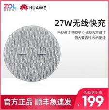 Huawei/华为无线充电器超级快充Mate30ProMax27W