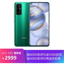 [预售]荣耀30 5G全面屏手机4000万超广角AI四摄3200W美颜自拍 麒麟Kirin985 全网通版6GB+128GB 绿野仙踪