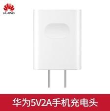 华为 5V/2A充电头+Micro USB接口数据线