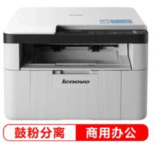 联想(Lenovo)M7206 黑白激光打印多功能一体机 办公商用家用打印机 (打印 复印 扫描)