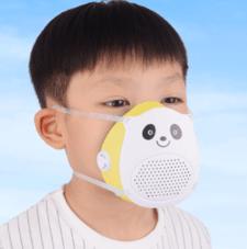 飞指(FZair) 电动口罩 儿童专用 新风智能防雾霾粉尘 硅胶材质可重复用 密闭防飞沫 透气 口罩 黄色