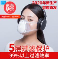 凡尘电动口罩 多层过滤智能电子防尘面罩 男女口罩 标配2片滤芯 2020年新款-灰色 口罩