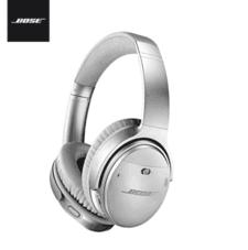 Bose QuietComfort 35 II无线消噪耳机—银色 QC35二代蓝牙降噪耳机