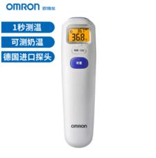 欧姆龙(OMRON)红外线电子体温计 MC-872 儿童适用(额温枪)