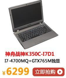 K350C