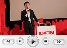 DCN睿石系列应用交付产品介绍
