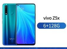 vivo Z5x(6GB/128G/全网通)