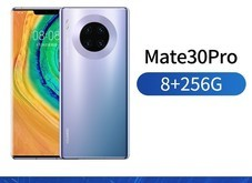 华为 Mate30 Pro(8GB/256GB/全网通)送品牌无线充电器