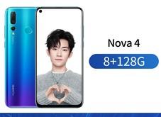华为 nova 4(8GB/128GB/全网通)<b>国产好货</b>