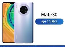 华为 Mate30(6GB/128GB/全网通)<b>新品热卖</b>