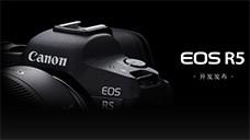 EOS R5开发发布