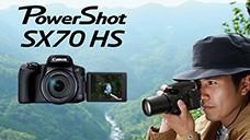 佳能PowerShot SX70 HS