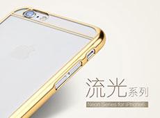 洛克iPhone 6流光系列保护壳