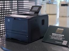 HP LaserJet M401d激光打印机