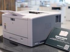 HP LaserJet 5200Lx激光打印机