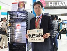 华为企业网络营销运作部部长马达