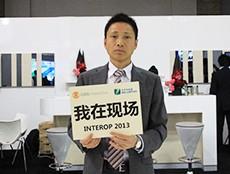 华为日本代表处企业业务部长钟开生