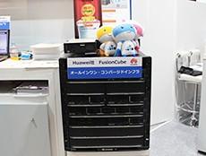 华为合作伙伴日商电子展台