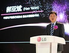 中国电子视像行业协会副会长兼副秘书长赫亚斌先生