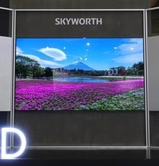 创维8K OLED