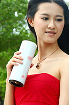 三浦 智能触摸感温保温水杯 ¥88元