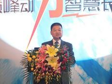 长城电脑董事、总裁周庚申