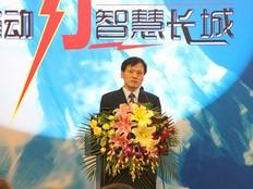 长城电脑副总裁于吉永