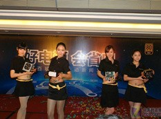 2010年新品发布会