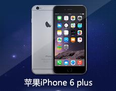苹果iPhone6 plus