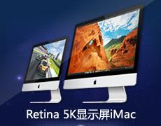 苹果新iMac