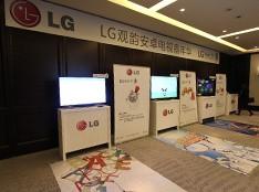 现场LG观韵安卓电视展示区