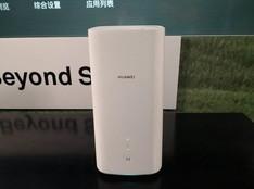 华为5G CPE Pro
