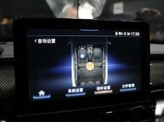 Bose新汽车音响系统