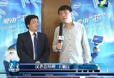 汉普总经理王驰江